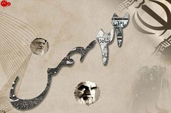 راهپیمایی ۲۲بهمن نمایش اقتدار ملت ایران و وفاداری به آرمانهای امام و شهدا است