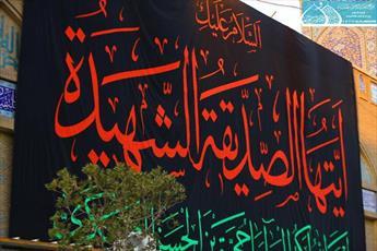 تمام تلاش حضرت فاطمه(س) جلوگیری از تحریف اسلام بود