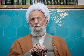 پنجمین جشنواره «میرداماد» در تهران برگزار می شود