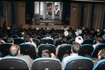 نقد و تحلیل فیلم های منتخب جشنواره فیلم فجر در قم