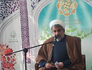 امام خمینی(ره) الگوی کامل نسل امروز    و فردا