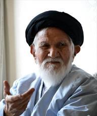 پیکر مرحوم آیت الله صالحی در مشهد تشییع شد