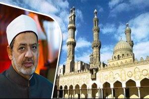 الازهر حمله تروریستی به مسجد شیعیان در افغانستان را محکوم کرد
