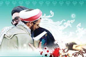 یادواره ۱۱۰ شهید طلبه و روحانی  نجفآباد برگزار میشود