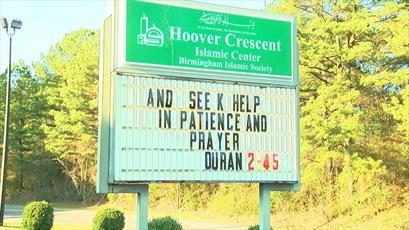 ارسال ایمیلهای تهدید آمیز به ۲ مسجد در آلاباما