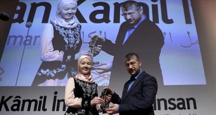 سومین دوره فیلم کوتاه حضرت محمد (ص) در استانبول