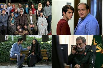 تصویر خانواده ایرانی در سریال آرام می گیریم