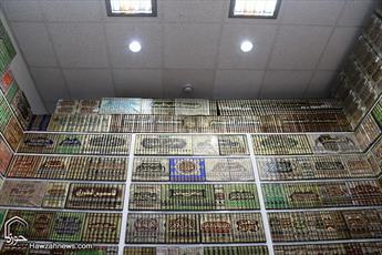 پنجمین نمایشگاه بین المللی کتاب دین در قم برگزار می شود