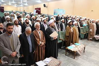 تصاویر/ چهارمین همایش فصلی روحانیون مستقر اصفهان