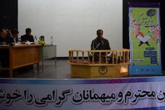 برگزاری مسابقات قرآنی هفته قرآن و عترت در بوشهر