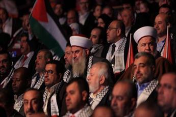 تصاویر کنفرانس فلسطینی های خارج نشین در ترکیه