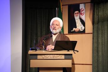 وجود ۱۵ کارگروه پژوهشی و انتشار ۲۰ نشریه تخصصی در موسسه امام خمینی (ره)