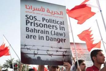 اعتراض زندانیان بحرینی به افزایش فشارها/ دیگر ملاقات نمیکنیم