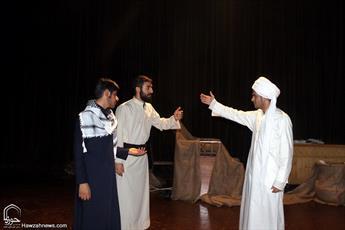 تصاویر/ تئاتر «از غدیر تا فاطمیه» در همدان