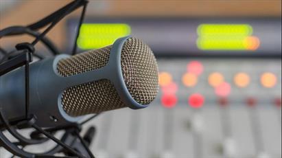 راه اندازی ایستگاه رادیویی «صدای اسلام» در کشمیر