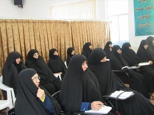 پذیرش حوزه علمیه خواهران تا پایان بهمن ماه ادامه دارد
