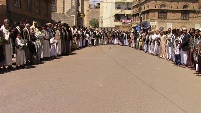 تظاهرات گسترده مردمی علیه رژیم سعودی در یمن برگزار میشود