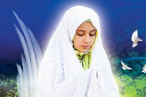 حجاب نماد ارزش و کرامت واقعی زن است