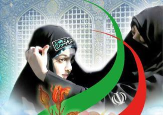 همایش پرچمداران حجاب فاطمی در سراسر کشور برگزار میشود