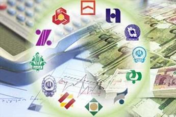 سودهای بانکی مانع تولید و رشد سرمایه گذاری است/ بانک ها باید تخصصی شوند