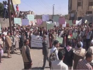 تجمع اعتراضآمیز یمنیها علیه عربستان مقابل سازمان ملل برگزار شد