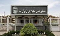 شرایط تشرف حجاج ایرانی در حج سال ۱۳۹۶ فراهم  شده است