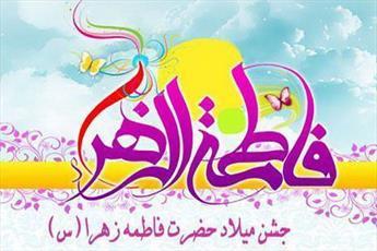 ولایتمداری حضرت زهرا(س) ، بهترین شاخص حرکت سیاسی برای ماست