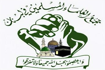 مشکل اعراب با ایران به خاطر شعار آزادی فلسطین و حمایت از سوریه است