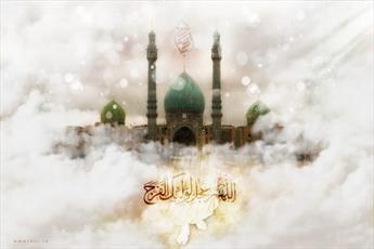 گزارشی از روند شکل گیری اتحادیه اعتاب جهان اسلام