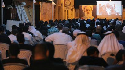عکس/ مراسم شهادت امام هادی(ع) مقابل منزل شیخ عیسی قاسم