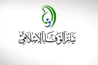 مقاومت مشروع در برابر رژیم آل خلیفه، حق ملت بحرین است