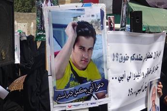 زنان یمن در حمایت از اسرا تظاهرات کردند + تصاویر