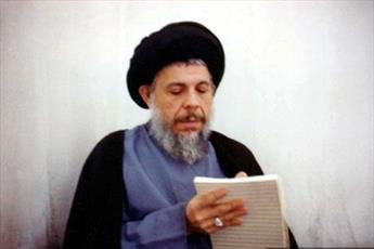 واکنش شهید صدر به درگذشت حاج آقا مصطفی چه بود؟