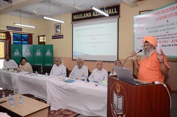 سمپوزیوم ملی سیاست های اجتماعی و اقتصادی امام علی (ع) در هند