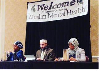 نهمین اجلاس سالانه سلامت روان اسلامی در میشیگان  برگزار میشود