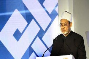 کنفرانس «زن میان انصاف اسلام و ظلم گروهک های تروریستی» توسط الازهر برگزار شد