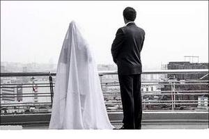 جوانان مشاوره های قبل از ازدواج را جدی بگیرند