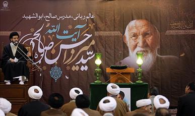 بزرگداشت «مدرس صالح» در حرم رضوی برگزار شد