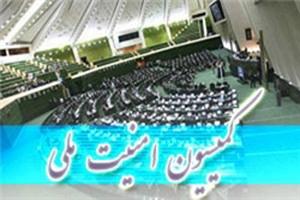بازدید اعضای کمیسیون امنیت ملی مجلس  از جامعة المصطفی