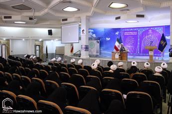 تصاویر/ سیزدهمین اجلاس سراسری مدیران و مؤسسین حوزههای علمیه خواهران