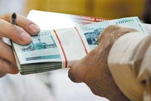 حکم وعده و تضمین سود قبل از عمل