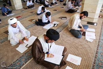 ضوابط و شرايط امتحانات نيم سال دوم سطوح عالی حوزه