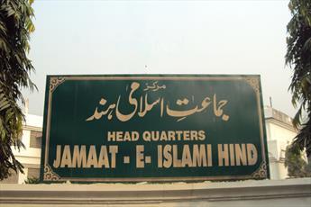 جهل مسلمانان و اختلافات داخلی تصویری منحرف از اسلام در هند ایجاد کرده است