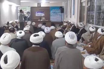 فیلم/ گردهمایی اساتید سطوح عالی و نخبگان بسیجی حوزه اصفهان