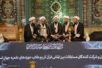 مسابقات قرآن در همسویی و نزدیکی کشورهای اسلامی موثر است