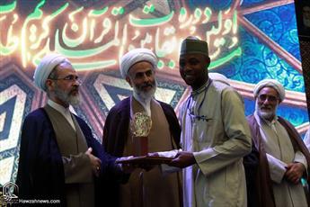 طلاب قرآنی ۴۲ کشور جهان اسلام به رقابت معنوی خود پایان دادند