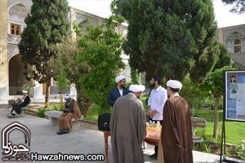 تصاویر/  مدرسه قدیمی صدر بازار در اصفهان