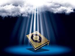 یازدهمین نمایشگاه قرآن  در بجنورد برگزار میشود/تعویض رایگان قرآن