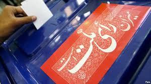 تبیین شاخصه های کاندیدای اصلح/ رسالت بصیرت بخشی حوزویان در انتخابات