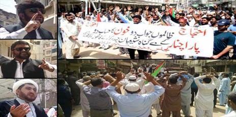 راهپیمایی  مردمی در اعتراض به نسل کشی شیعیان در پاکستان